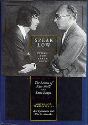 Speaklow1